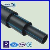 生产HDPE自来水管材SDR11-DN110全新料自来水管、价格实惠