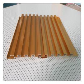 定制10*10*1.0厚凹凸型长城铝单板