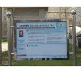 榆林不鏽鋼展示牌供應電話大量加工
