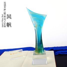 风帆琉璃奖杯 企业表彰部门经理主管纪念品定制