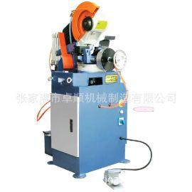 厂家直销 张家港钢管切管机 手动切管机 MC-275A手动切管机