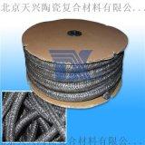 天兴陶瓷外编石墨线陶瓷纤维圆编绳