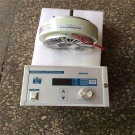 空心轴外旋转磁粉离合器5kg 分切复合机印刷收卷张力