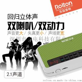 乐廷E500蓝牙音箱插卡无线手机迷你便携户外音响