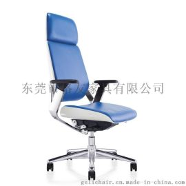 时尚真皮大班椅 简约办公椅 老板椅