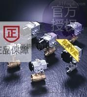 C-1,C-2,CS-2日本KITZ气动球阀_北泽气动执行器