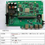 多功能HDMI/LVDS高清双屏广告机定制开发