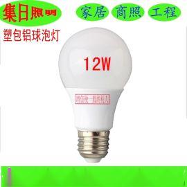 集日照明HX-SQ12W塑包铝球泡灯
