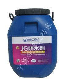 建工JG-M1500粮库用渗透结晶型密封防水剂