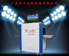 供应BG-X100G 高清晰X射线异物检测机、鞋厂异物检测仪