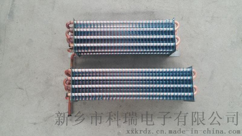 250#生化培養箱翅片蒸發器冷凝器