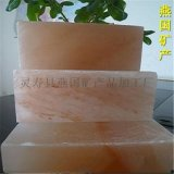供应岩盐砖 桑拿浴室用岩盐砖 规格可选