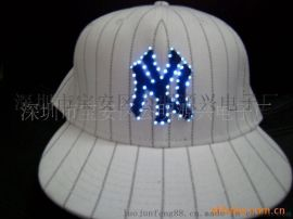 混批定制LOGO厂家直销光纤发光太阳帽子闪光帽男女鸭舌帽户外灯帽