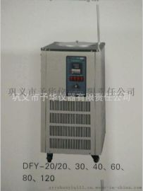 低温反应浴 恒温循环带磁力搅拌反应槽 予华仪器