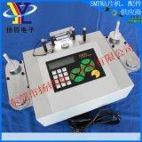 SMD零件计数器 SMT点料机 点数机 测漏型JGH-889