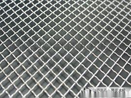 304不锈钢筛网 316 316L药筛网 食品机械筛网 烤箱筛网