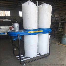 木工布袋式吸塵器廠家直銷小功率吸力大除塵器