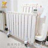 【家用电暖器】省电钢制加水电暖气片-暖气片厂家直销