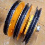 20t轧制滑轮组 滑车滑轮 吊钩滑轮 滑轮片