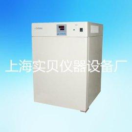 HI-160醫用實驗室電熱恆溫培養箱