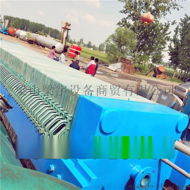 杭州二手增强聚丙烯压滤机污泥化工选矿专用设备介绍