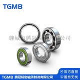 【TGMB】TGMB 6204 深沟球轴承 厂家直销