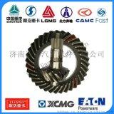 70矿配件 中国重汽配件 中桥锥齿轮付总成