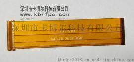 深圳0.5mm间距FPC软排线_排线快板厂家