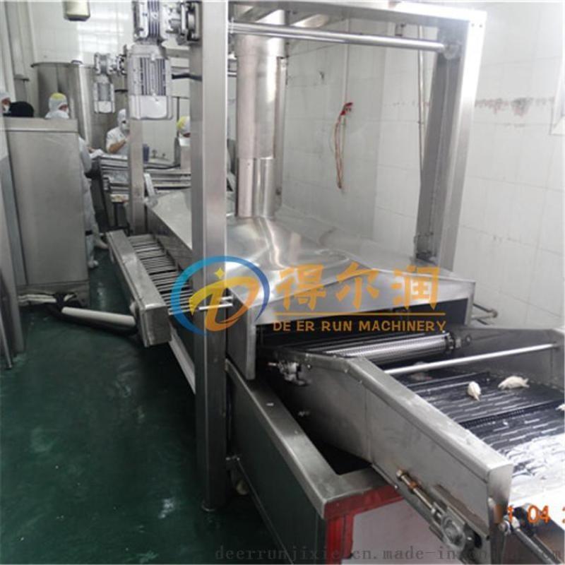 全新全油刮渣式鱼豆腐油炸设备 DR5变频炸鱼豆腐机
