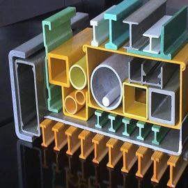 槽鋼、方管、矩形管、角鋼玻璃鋼拉擠型材