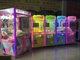 遇見系列娃娃機新品抓煙機夾口紅機投幣電玩城娛樂設備