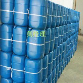 醇基燃料助燃剂是一种高效节能的产品