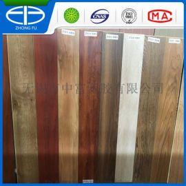 竹木纤维防水地板直销|竹木纤维防水地板厂家|竹木纤维防水地板价格