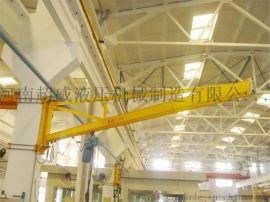 供应机械制造码头实验室物流吊运悬臂起重机