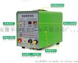 广东佛山智能精密焊机(不锈钢薄板冷焊机)