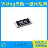 Viking光頡電阻, ARG系列高精度低溫漂薄膜電阻