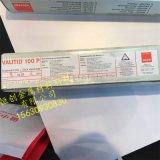 德国法奥迪VAUITD-150耐磨焊条 堆焊焊条