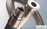 AdvantaPure橡膠軟管衛生級軟管
