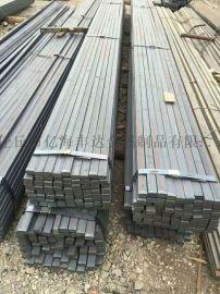 冷拔扁钢宽度20-120MM厚度8-30MM