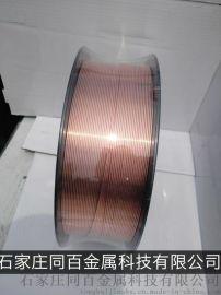 热喷涂丝紫铜丝材料、厂家**T2紫铜丝材料