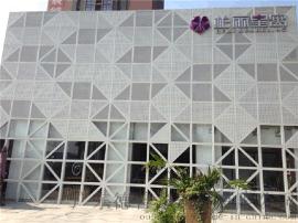 门头艺术幕墙铝板|外墙门头雕花铝单板【门头艺术装饰雕花板】