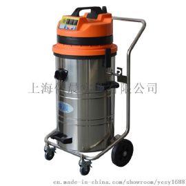 大型菜场吸水吸菜叶垃圾专用吸尘器|依晨强吸力工业专用吸尘器