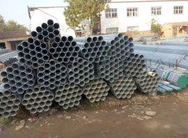 国标天津友发DN250镀锌管厚度是多少