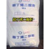 淄博生产顺酐企业现货 国标优品级顺酐供应