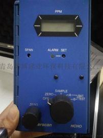 甲醛检测仪4160在实验室的使用方式