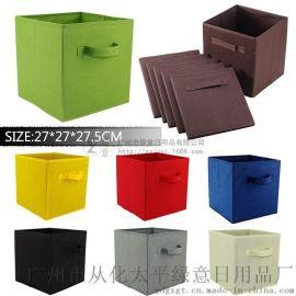 无纺布折叠箱柜子抽屉盒无盖储物收纳箱手提方形纯色储物盒手提箱