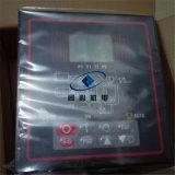 江西省寿力豪华型电脑板区域直销现货
