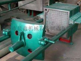 30平方铝合金过滤机,铸铁板框式压滤机