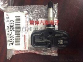 原厂 原车 丰田胎压传感器 替代 PMV-C010/C210/C015/C215