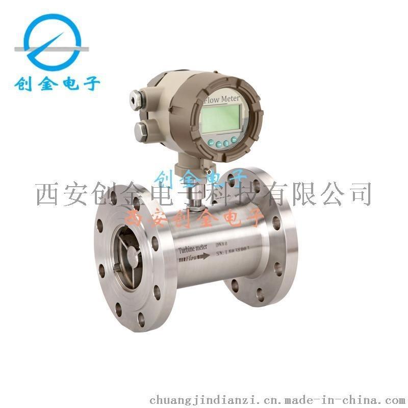 高精度渦街流量計 管道水氣體液體蒸汽天然氣壓縮空氣 數位流量表